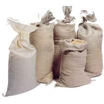 Hessian Sandbag Unproofed
